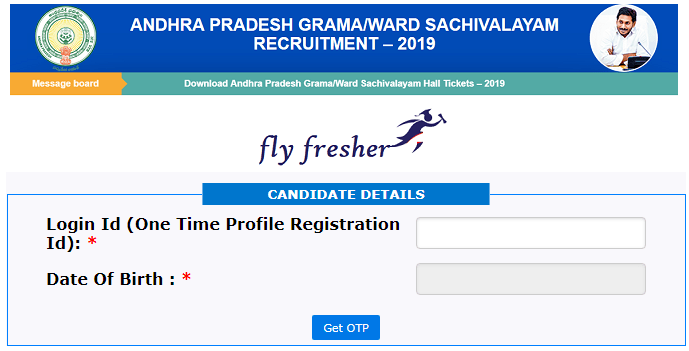 AP Grama Sachivalayam Hall Tickets 2019 | Download Panchayat
