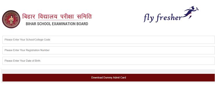 Bihar-Board-Admit-Card, Bihar-Board-Admit-Card-2020