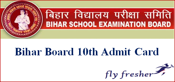bihar-board-10th-Admit-Card-2020