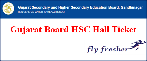 GSEB HSC Hall Ticket, Gujarat Board 12th Admit Card, GSEB 12th admit card, Gujarat Board HSC hall ticket