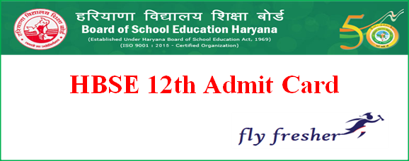 HBSE 12th Admit Card, Haryana Board 12th admit card, HBSE 12th Hall ticket, Haryana Board class 12th hall ticket