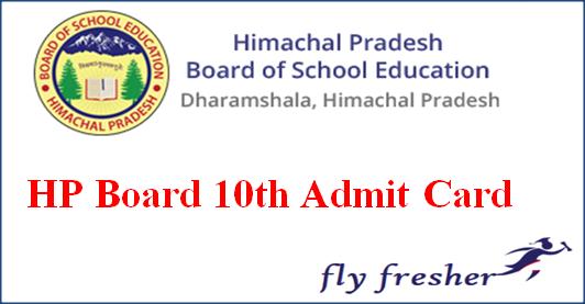 HP Board 10th Admit Card, HPBOSE Hall Ticket March, HP Board 10th hall ticket, Himachal Pradesh Board 10th admit card