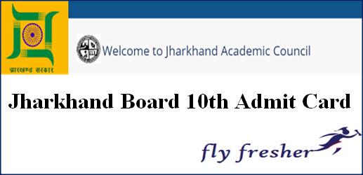 JAC 10th Admit Card, Jharkhand Board Matric Hall Ticket, JAC 10th hall ticket, Jharkhand board 10th admit card