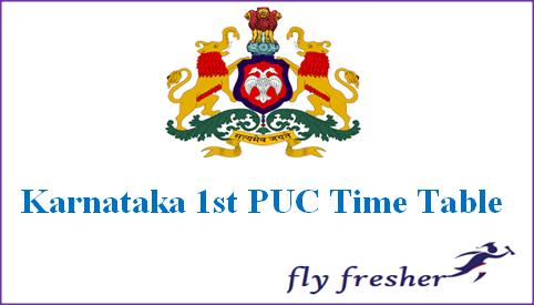 Karnataka 1st PUC Time Table, Kar 1st puc exam time table, Karnataka 1st PUC exam date sheet, Karnataka PUC Time Table
