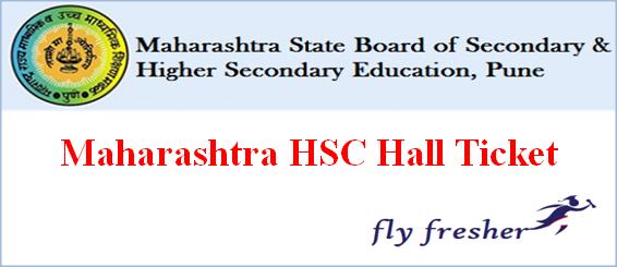 Maharashtra HSC Hall Ticket, MAHA Board Class 12th Admit Card, Maharashtra 12th Admit card, MAH HSC Hall Ticket, MAHA HSC Hall Ticket