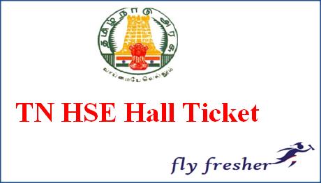TN HSE Hall Ticket, Tamil Nadu 12th Admit Card, TN 12th admit card, Tamil Nadu HSE hall ticket, Tamilnadu HSE hall ticket