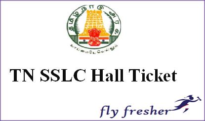 TN SSLC Hall Ticket