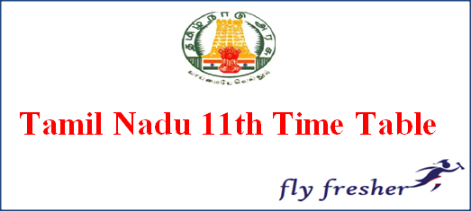 Tamil Nadu 11th Time Table, TB Board 11th Time Table, Tamil Nadu 11th Public Exam, TN Board 11th Public exam date sheet Time Table