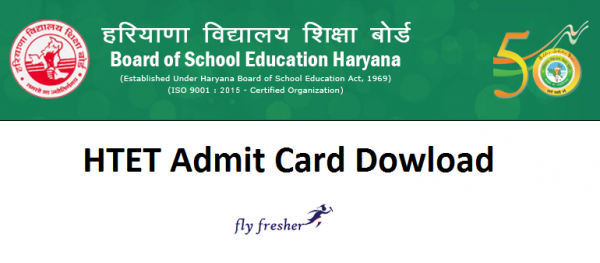 htet-admit-card-2019