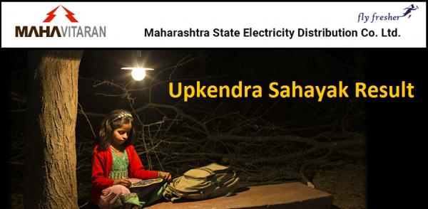 mahadiscom-upkendra-sahayak-result