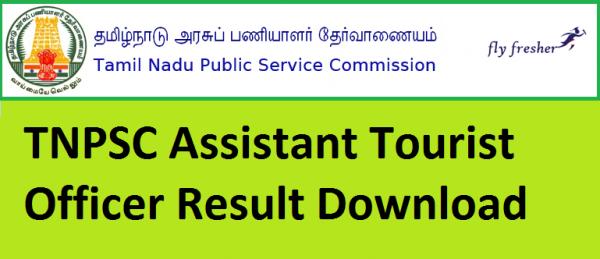 tnpsc-assistant-tourist-officer-result