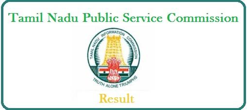 TNPSC-CESE-Result, tnpsc ae result 2019