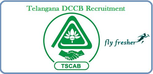 Telangana-DCCB-Recruitment