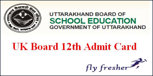 UK Board 12th Admit Card, Uttarakhand Board 12th Hall Ticket, UK Board 12th hall ticket, , Uttarakhand Board 12th admit card