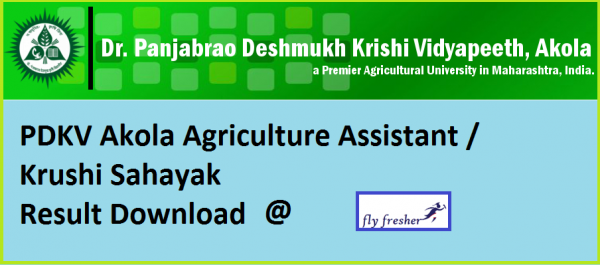pdkv-akola-agriculture-assistant-result