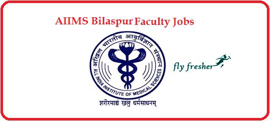 AIIMS-Bilaspur-Faculty-Jobs