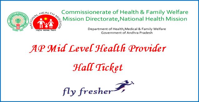 ap-mid-level-health-provider-hall-ticket