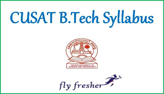 cusat-b-tech-syllabus