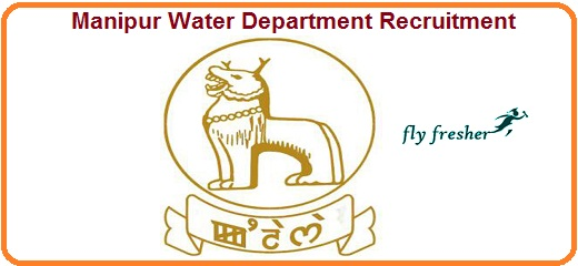 Manipur-Water- Department-Recruitment