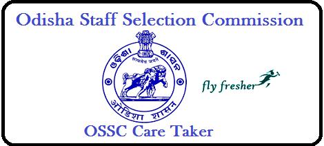 OSSC-Care-Taker-Result