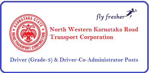 NWKRTC-Recruitment