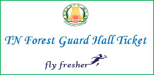 tn-forest-guard-hall-ticket