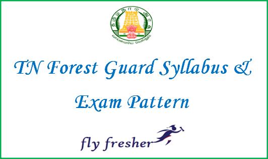 tn-forest-guard-syllabus