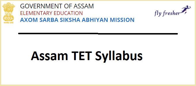 assam-high-school-tet-syllabus