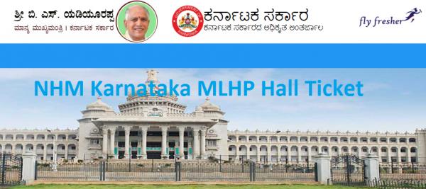 nhm-karnataka-mlhp-hall-ticket
