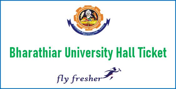 bharathiar-university-hall-ticket