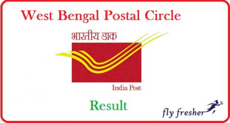 West-Bengal-GDS-Result