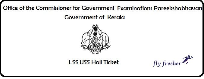 LSS USS Hall Ticket 2020