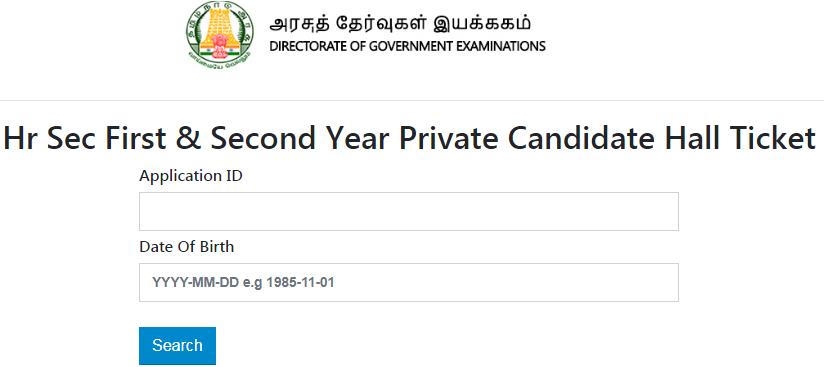 Tamil-Nadu-12th-Admit-Card