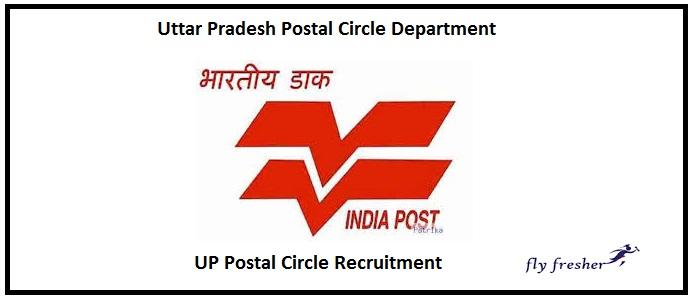 UP Postal Circle Recruitment 2020