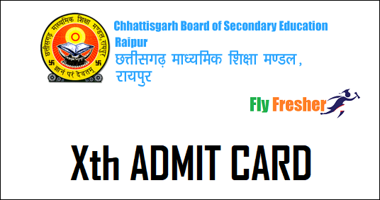 CGBSE-10th-Admit-Card