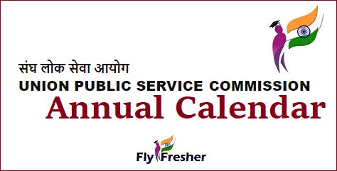 UPSC-Annual-Calendar