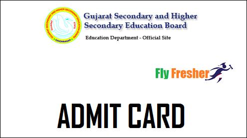 GSEB-Admit-card